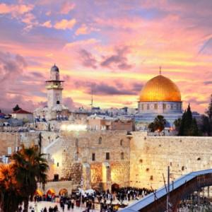 ISRAEL PASO A PASO